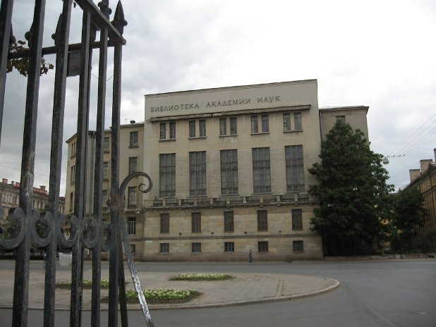 10. Library of the Russian Academy of Sciences, Russia