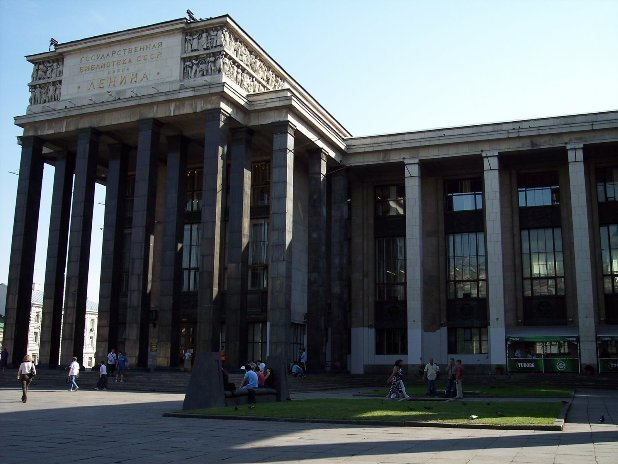 4. Russian State Library, Russia