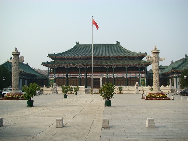 9. National Library of China