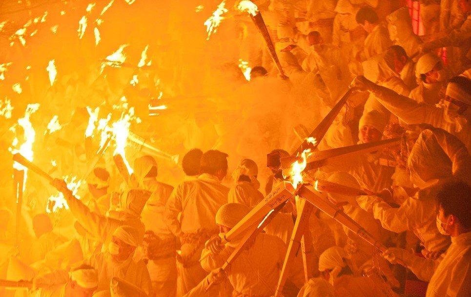 Otou Fire Festival