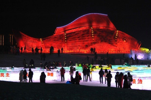 Harbin International Ice and Snow Festival 2015 6