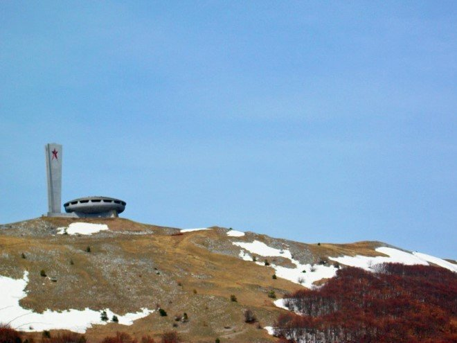 House of Bulgarian Communist Party (2)