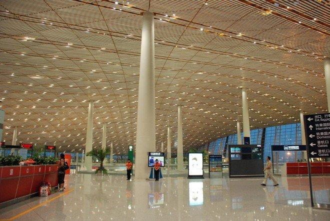 Beijing Capital International Airport (PEK) (1)