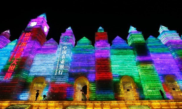 Harbin International Ice and Snow Festival 2015 28