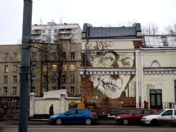 Moscow, Russia (2)