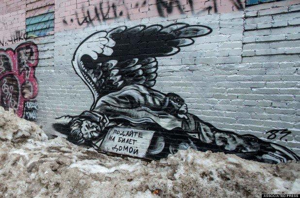Russia Obit Russian Banksy