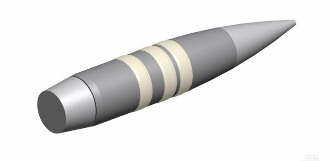 Self-Guided Sniper Bullets Capable of Changing Path in Mid-Flight