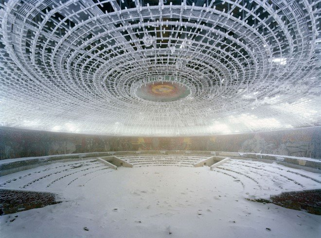 House of Bulgarian Communist Party (1)