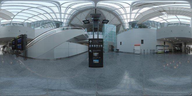 Central Japan International Airport (NGO) (2)