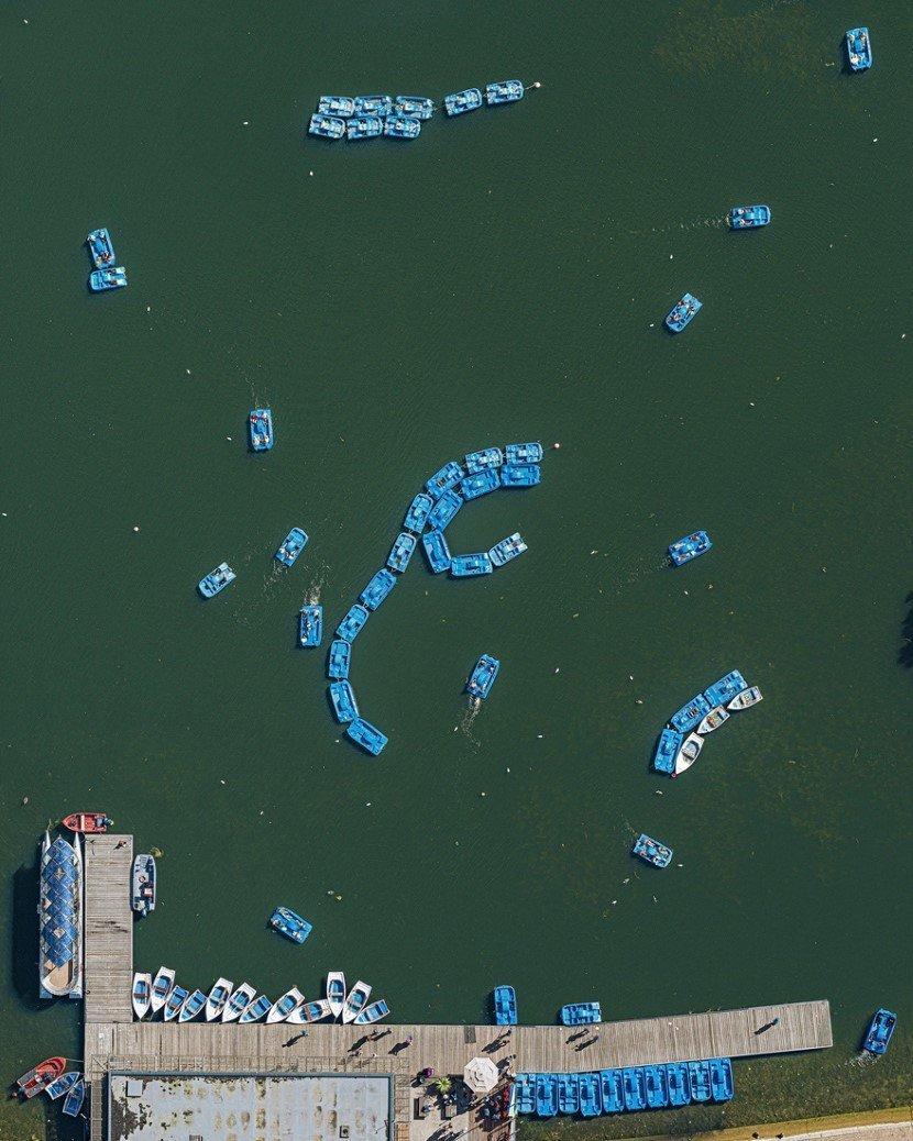 Aerial by Bernhard Lang